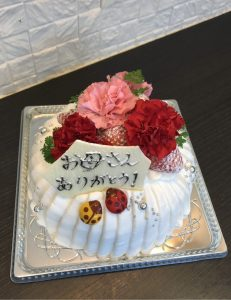 Decorationcake
