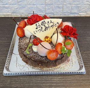 半熟ショコラケーキ