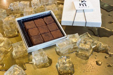 【新商品】冷やし生ショコラ、始めました